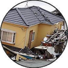 耐震のことイメージ画像